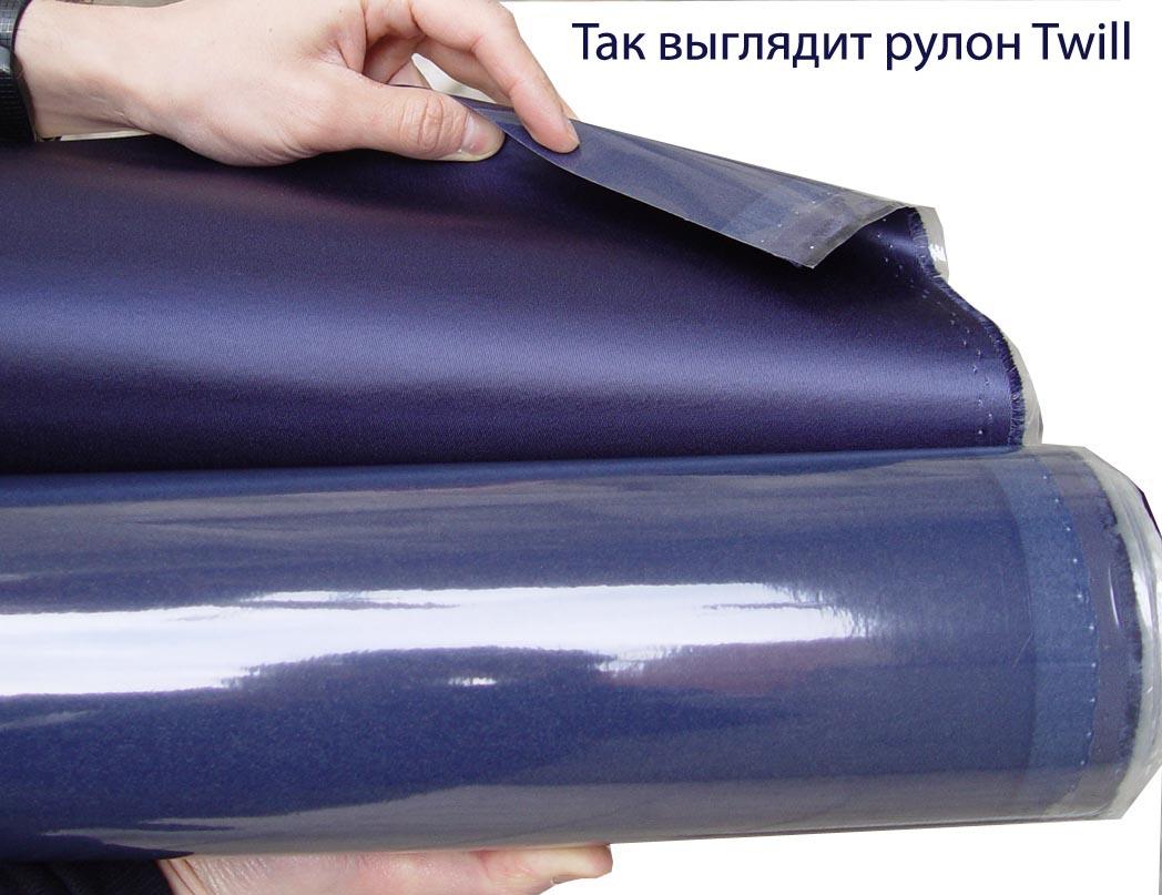 Термопленка для вышивки